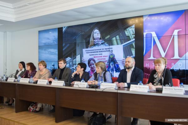 Эксперты: России нужен уполномоченный по делам семьи