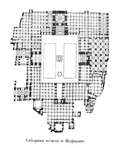 Соборная мечеть в Исфахане 11—16 вв. план