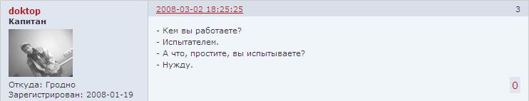 http://img-fotki.yandex.ru/get/6106/18026814.f/0_5d279_e48b4a9_XL.jpg
