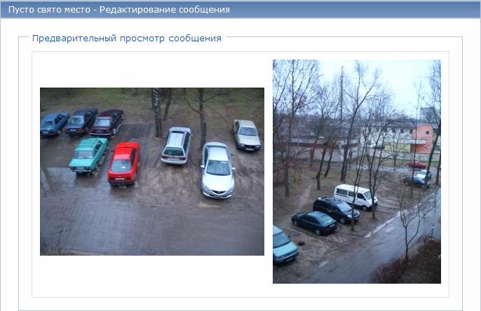 http://img-fotki.yandex.ru/get/6106/18026814.f/0_5d27c_957852a0_XL.jpg