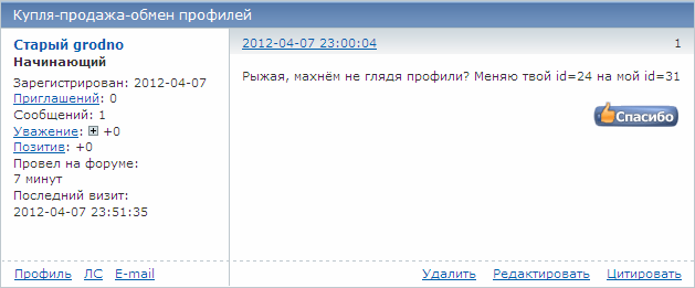 http://img-fotki.yandex.ru/get/6106/18026814.f/0_5d349_13856838_XL.jpg