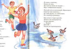 http://img-fotki.yandex.ru/get/6106/19411616.1f0/0_998aa_fdda9ac7_M.jpg