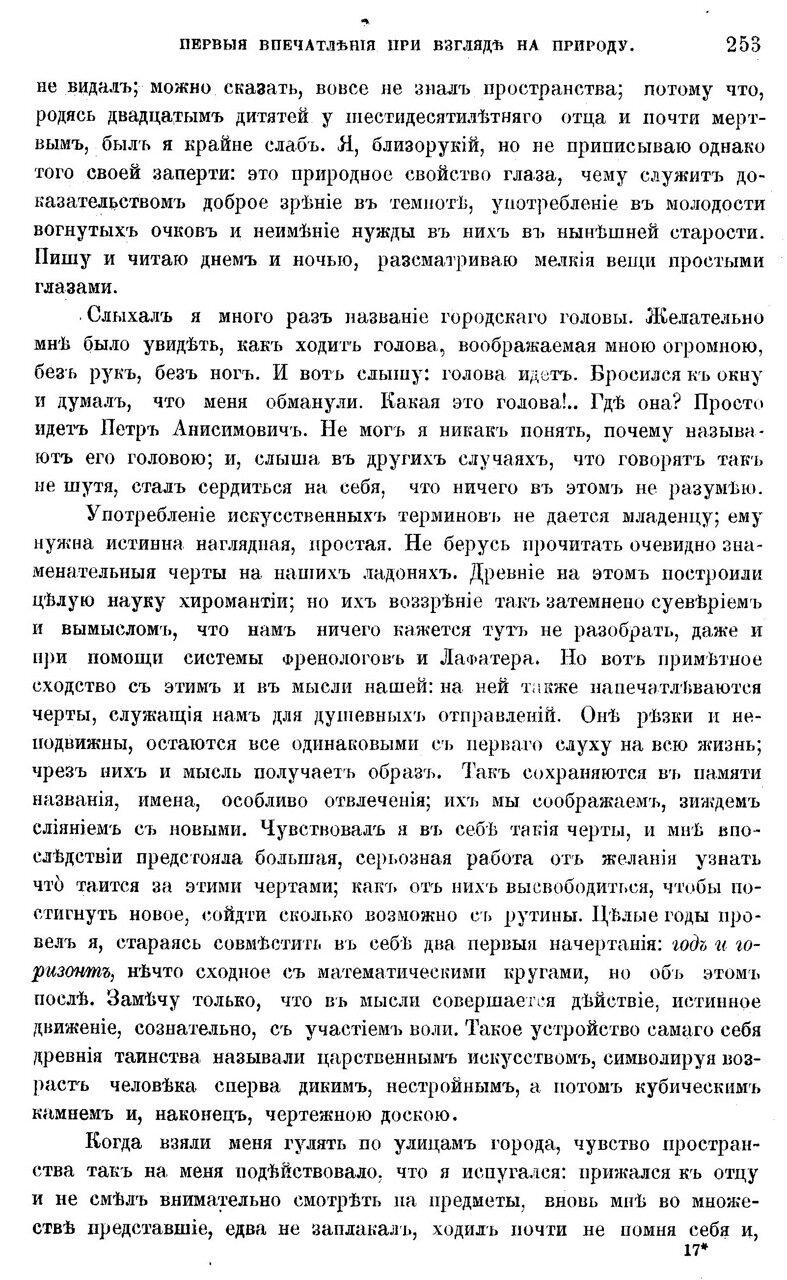 https://img-fotki.yandex.ru/get/6106/19735401.5d/0_60894_ce077636_XXXL.jpg
