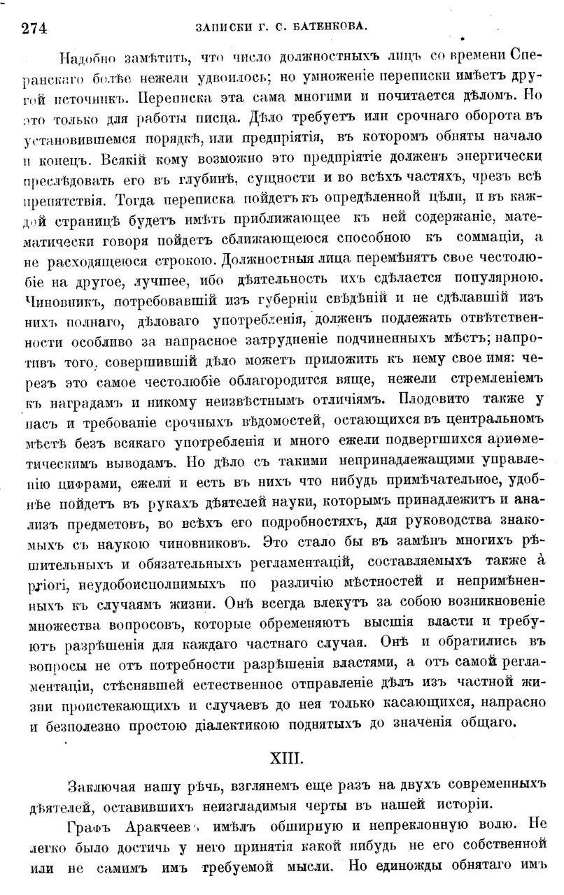 https://img-fotki.yandex.ru/get/6106/19735401.5d/0_6089f_5611e83a_XXXL.jpg