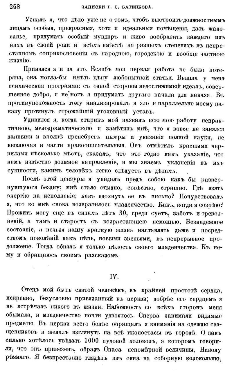 https://img-fotki.yandex.ru/get/6106/19735401.5d/0_608a4_53ed7523_XXXL.jpg