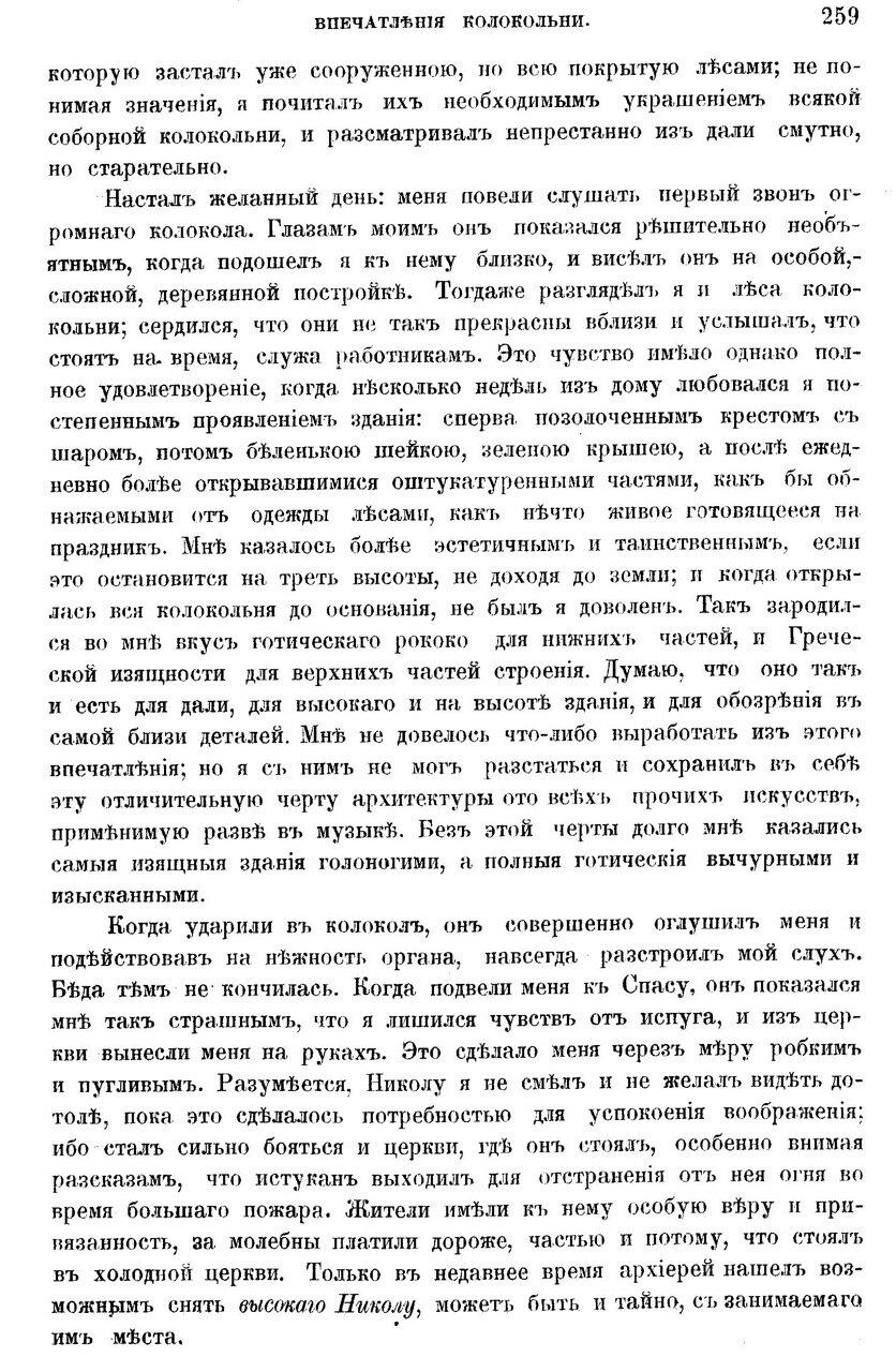 https://img-fotki.yandex.ru/get/6106/19735401.5d/0_608a5_35a73256_XXXL.jpg