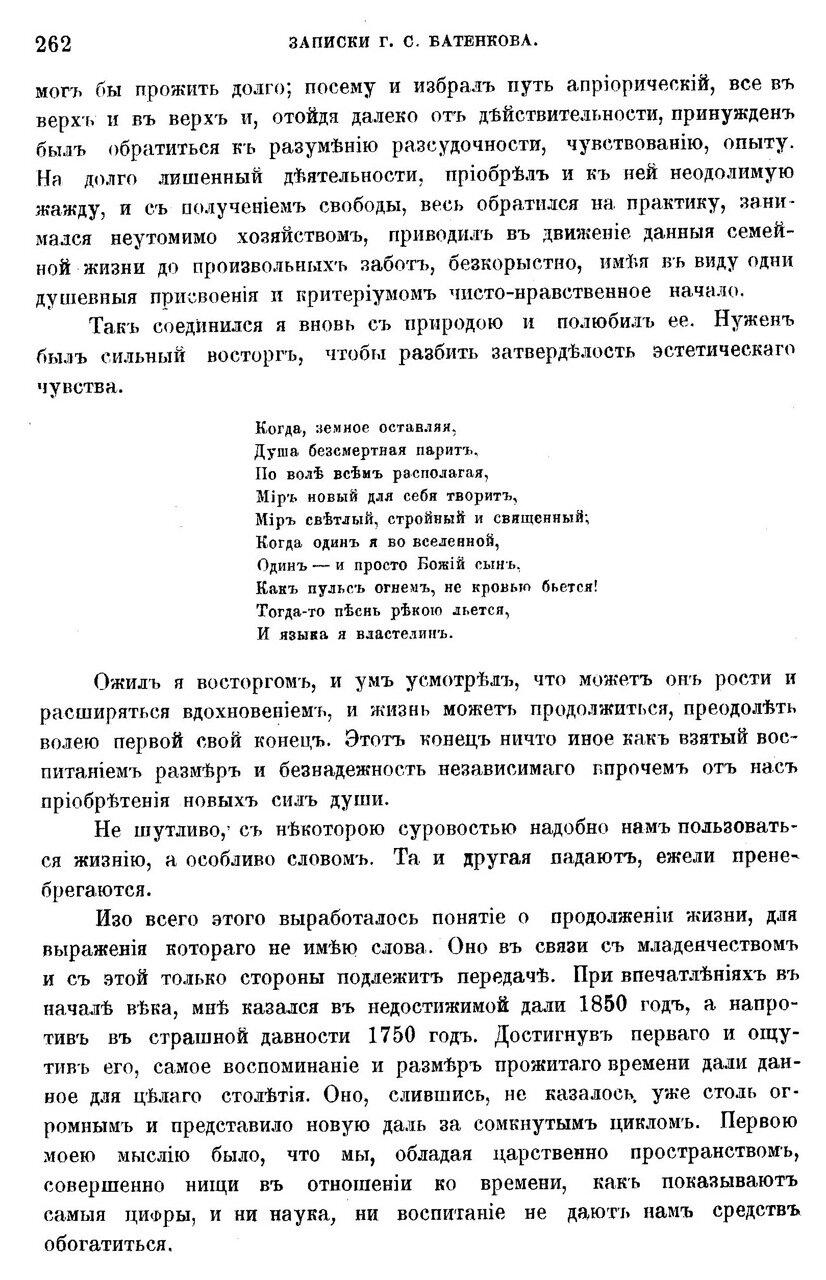 https://img-fotki.yandex.ru/get/6106/19735401.5d/0_608a8_4e994ef8_XXXL.jpg