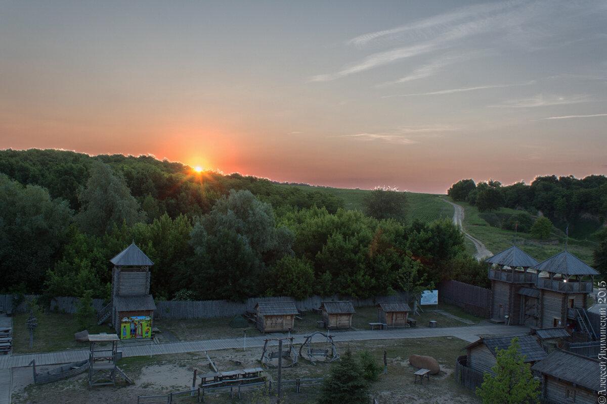 Восход солнца в Парке Киевская Русь