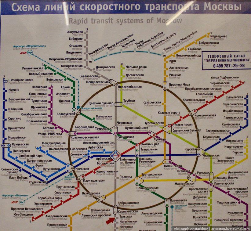 Новая карта метро 2012