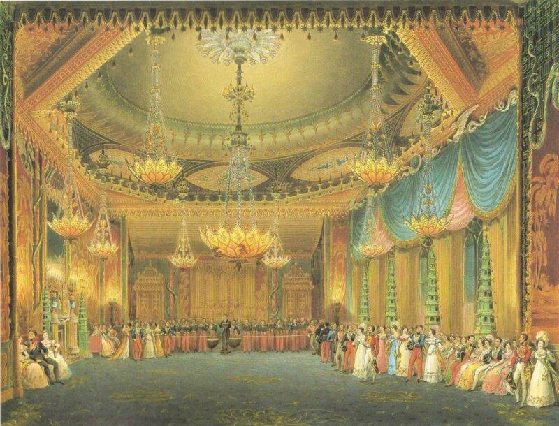 Королевский павильон