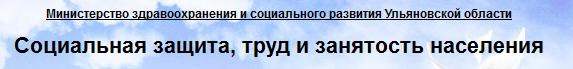 министерство.png
