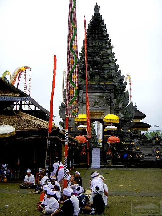 Ваянг вонг (Бали)