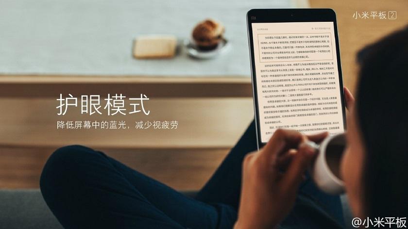 Первые детали опланшете Xiaomi MiPad 3