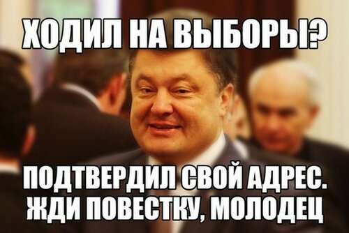 Хроники триффидов: Андрей Ваджра о ситуации на Украине у Гоблина