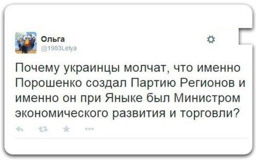 Хроники триффидов: Если бы Крым не ушёл