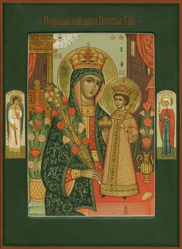 """""""Неувядаемый Цвет """" икона Божией Матери."""