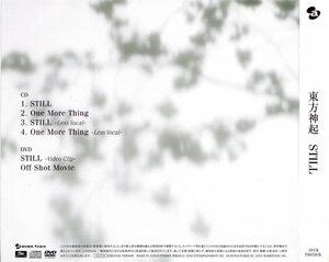 2012-STILL [CD+DVD] 0_6d23f_747023bf_M