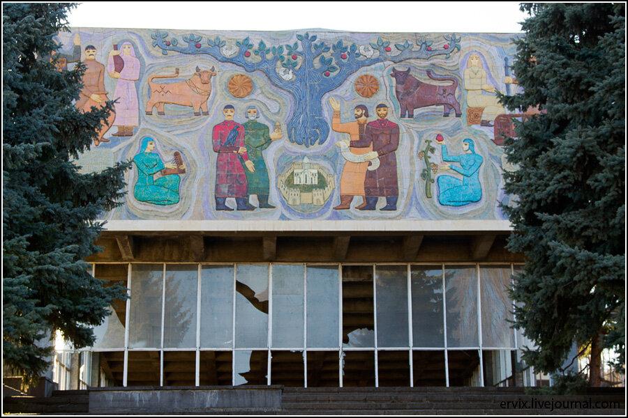Кинотеатр в Мцхета