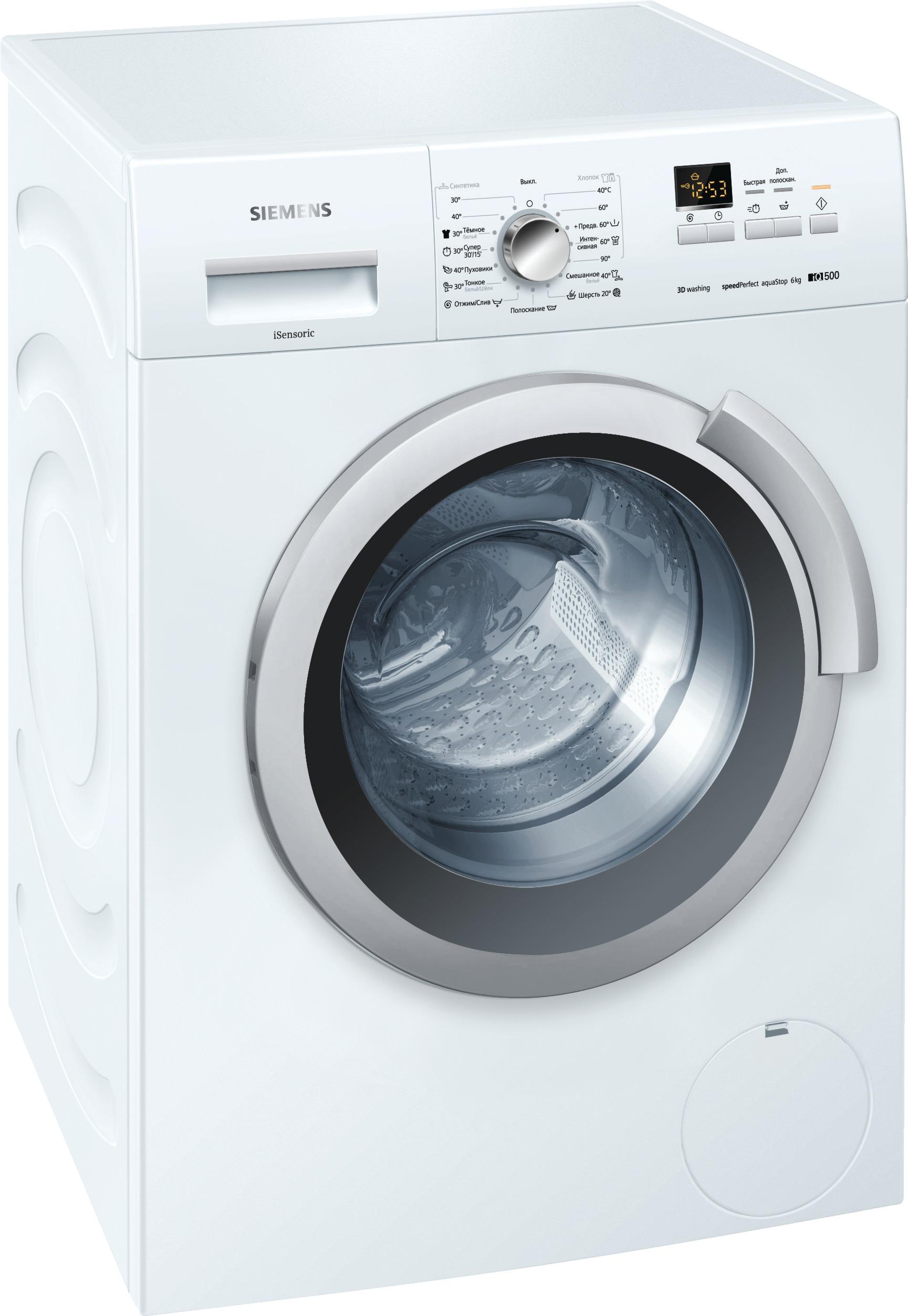 стиральные машины в интернет-магазине - Краснодар - Siemens