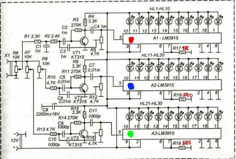 Схема цветомузыки на микросхемах