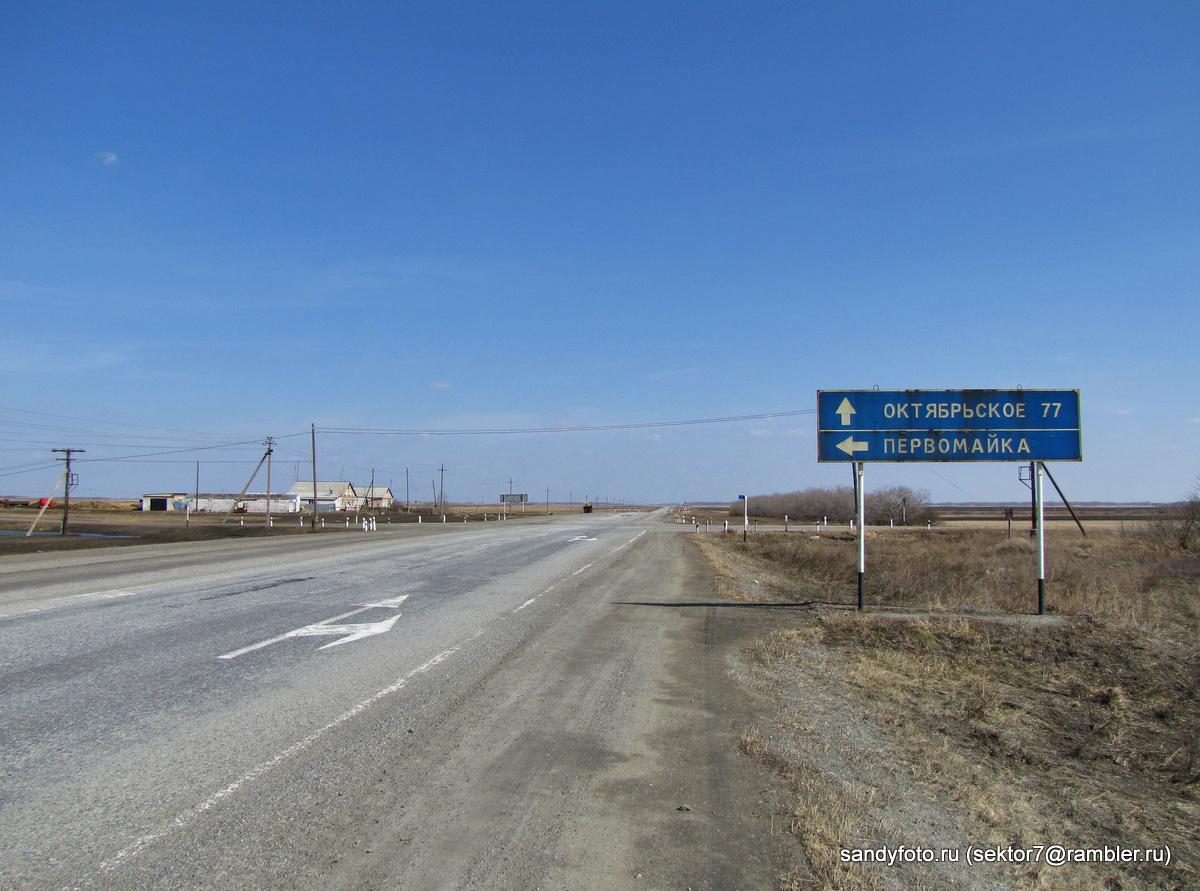 Велопрогулка до Травянки - 44 км