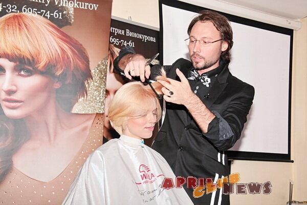 fashion показ топ-стилиста Дмитрия  Винокурова