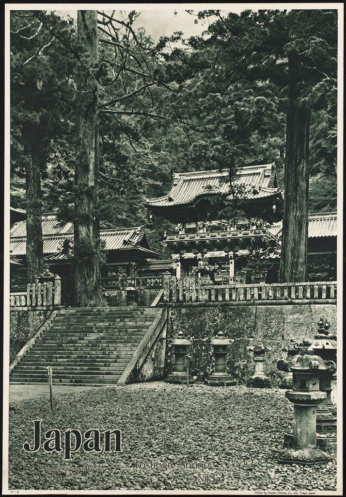 Travel posters Tokyo, Japan 1910-1959