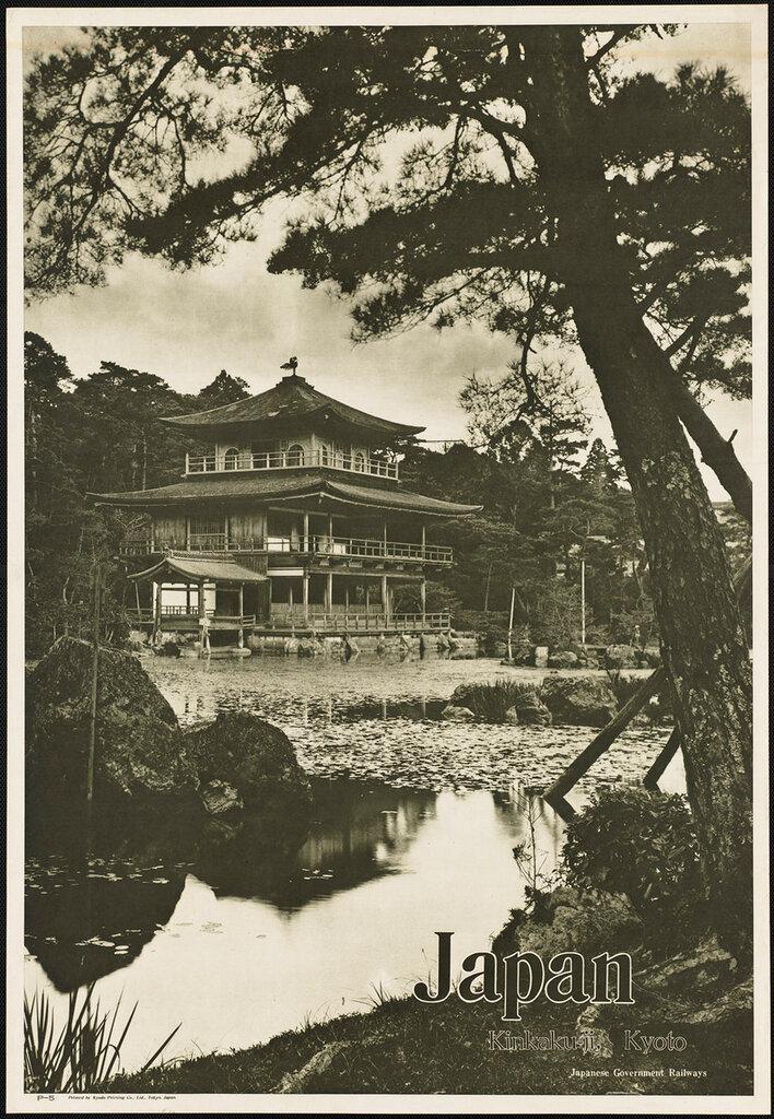 Tokyo, Japan  1910-1959