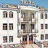 Гостиница Зюйд, Севастополь