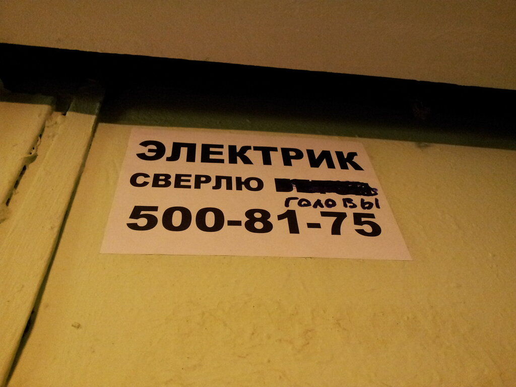 http://img-fotki.yandex.ru/get/6106/82260854.19c/0_79191_bef4550f_XXL.jpg