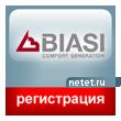 Регистрация компаний через BIASI