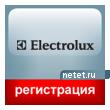 ����������� �������� ����� Electrolux