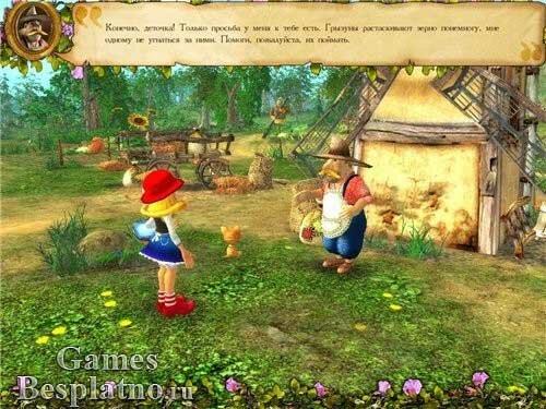 Новые приключения Красной Шапочки