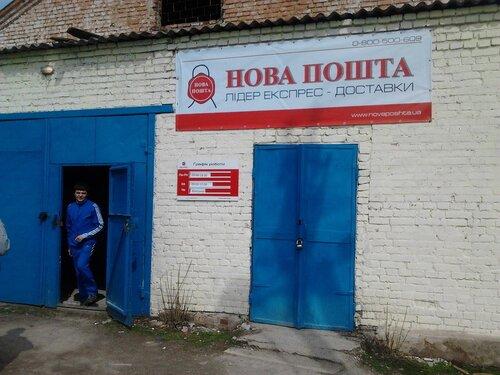 Новая почта в Новой Водолаге