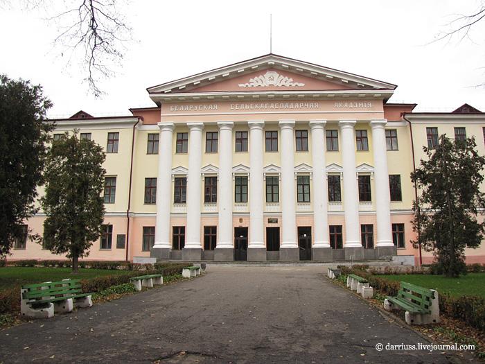 горы горецкий сельскохозяйственный университет