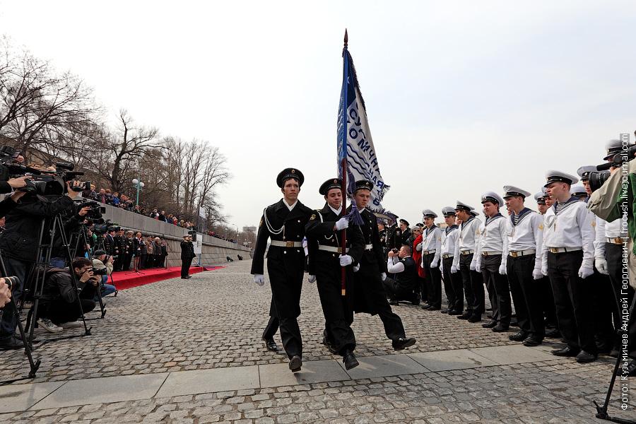 20 апреля 2012 года открытие 79-й пассажирской навигации на Москве-реке