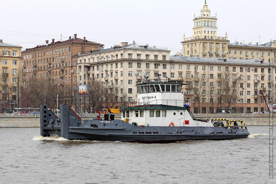 «Портовый-4»