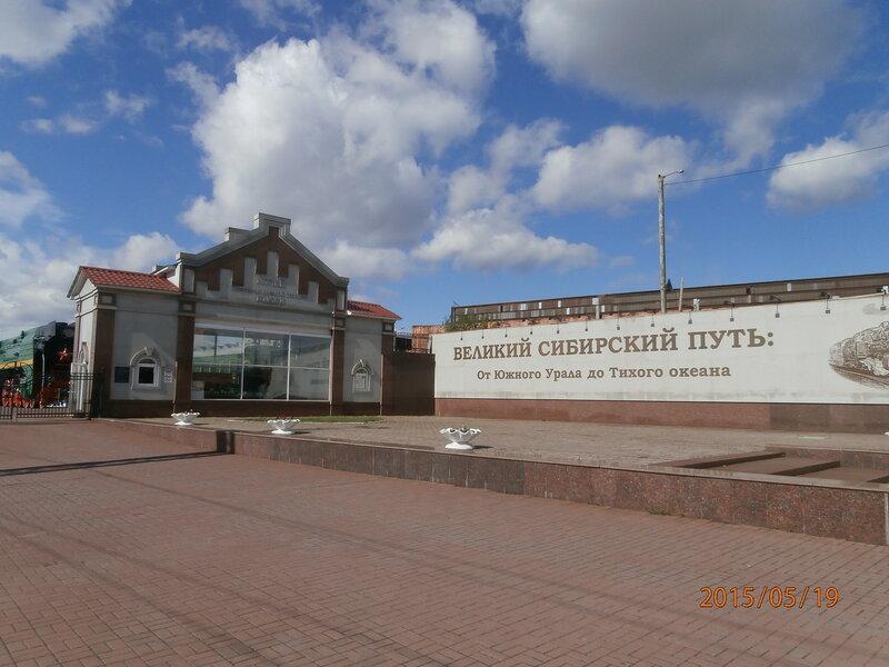 Музей ЮУЖД (20)