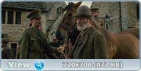 Боевой конь / War Horse (2011) BD Remux + BDRip 1080p / 720p + DVD9 + HDRip + AVC