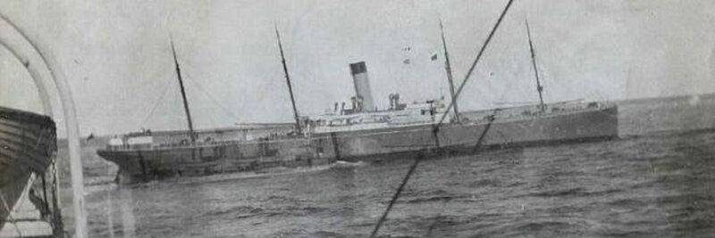 Корабль бирма 5 рублей лицевая сторона
