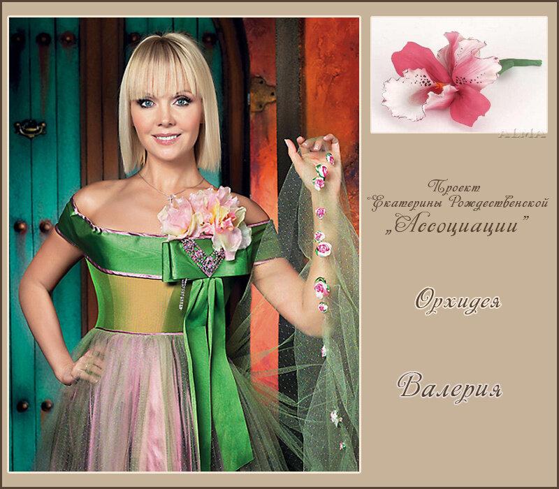 http://img-fotki.yandex.ru/get/6107/121447594.d3/0_84f4d_2bec1d71_XL.jpg