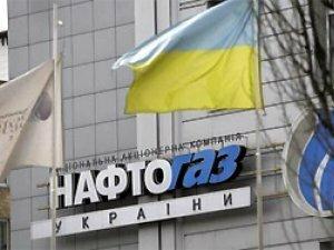 Первый денежный транш за газ Украина перечислила России