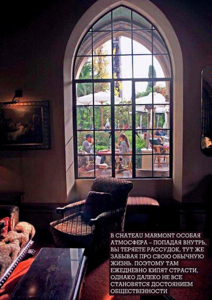 Отели, знаменитые своими покойниками - Chateau Marmont