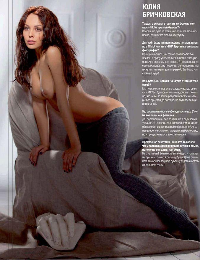 Голые Даша Астафьева и группа Nikita в журнале Maxim Россия, май 2012