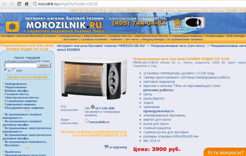 http://img-fotki.yandex.ru/get/6107/126580004.4c/0_ba21b_d2a8ac8e_L.png