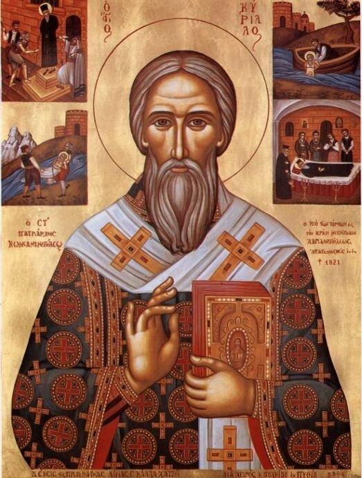 Священномученик Кирилл VI, Патриарх Константинопольский.