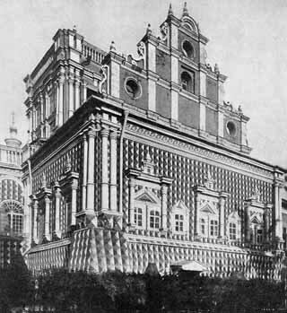 Западный фасад трапезной с щипцовым фронтоном. 1683-85 гг.