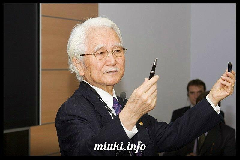 Масааки Имаи (Masaaki Imai)