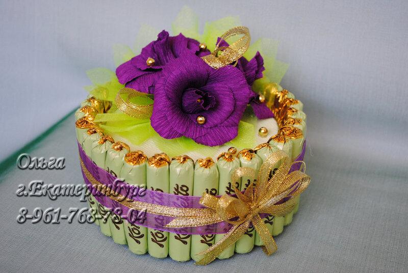 Тортики из конфет своими руками мастер класс для мальчиков