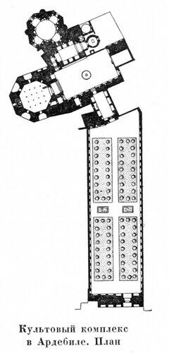 Культовый комплекс в Ардебиле, план